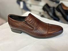 Мужские туфли Tapi  🇵🇱