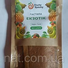Пастила ЭКЗОТИК натуральная без сахара ТМ Fruity Yummy,  40г
