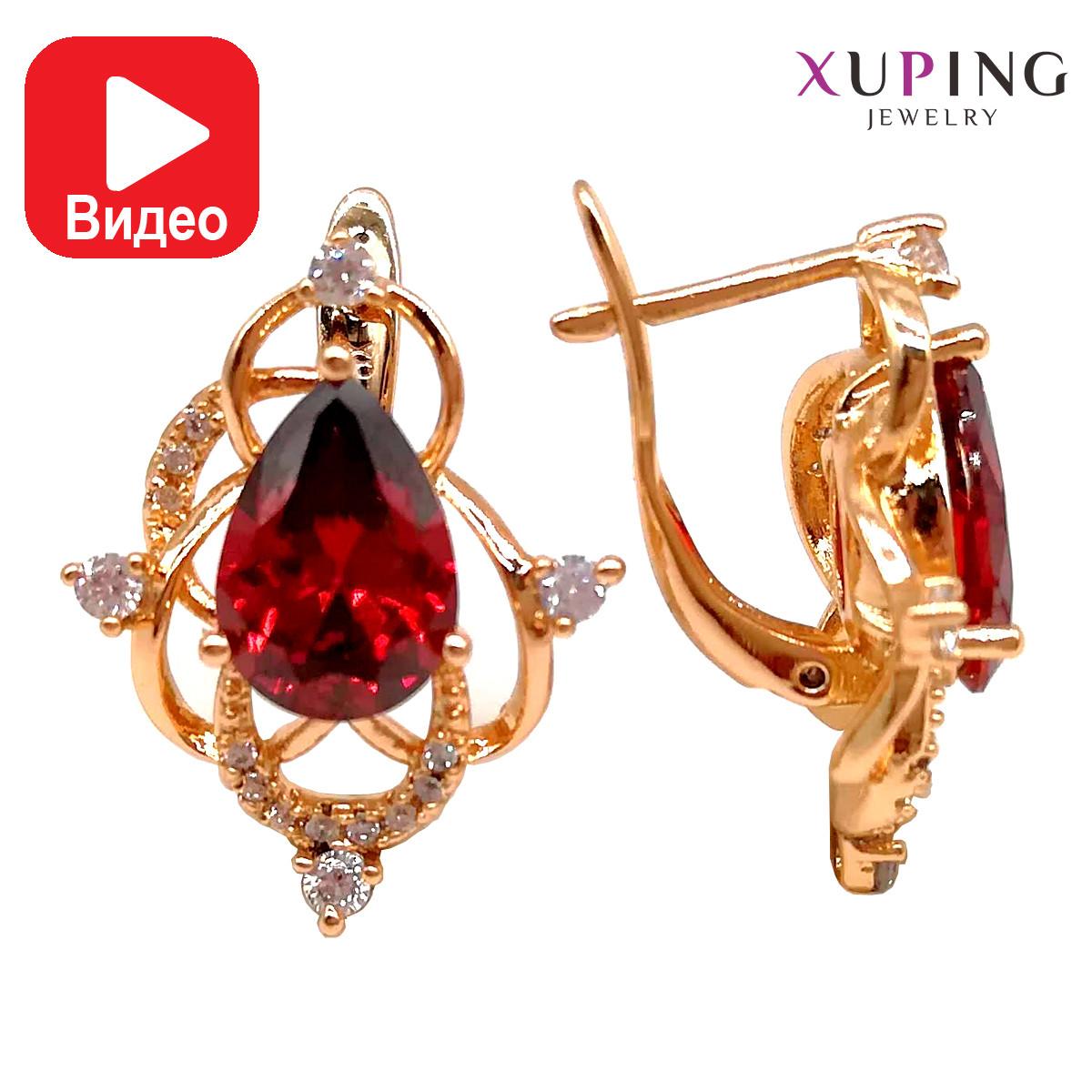 Сережки Xuping з медичного золота, з червоними фіанітами (куб. цирконієм), в позолоті, ХР00105 (1)