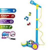Детский игрушечный караоке-микрофон с MP3 и светомузыкой 2825E, КОД: 1339930