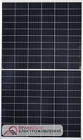 Сонячна панель Risen RSM120-6-335M Jager, 9bb, Half-Cell, фото 1