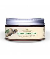 Крем защитный для рук KonopliUa Конопляное масло 100 мл 1-410, КОД: 1548507