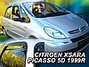 Дефлекторы окон (вставные!) ветровики Citroen Xsara Picasso 1999- 4шт., HEKO, 12219, фото 2