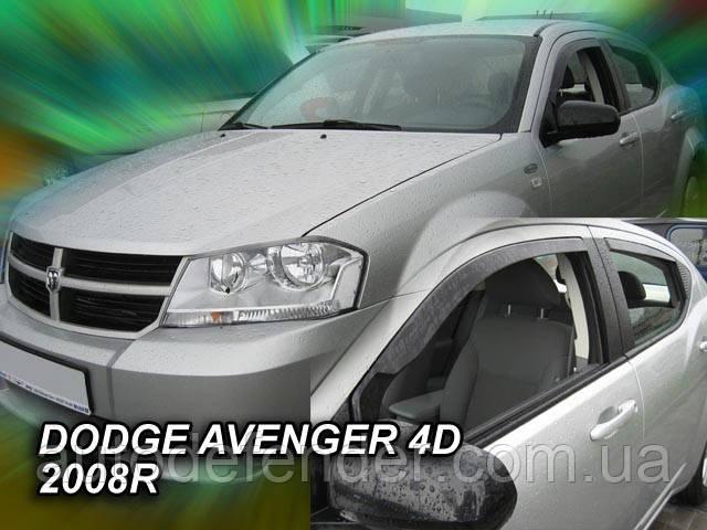 Дефлекторы окон (вставные!) ветровики Dodge Avenger 2008- 4шт., HEKO, 13412