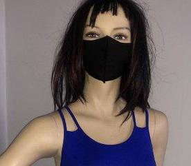 Маска лицевая защитная женская черная