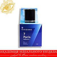 Клей для наращивания ресниц Paris Vivienne Вивьен Париж 3м
