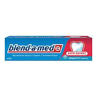 Зубная паста BLEND-A-MED анти кариес, 50 мл