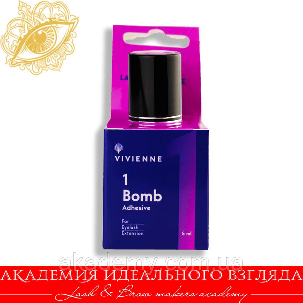 Клей для накладных ресниц Vivienne Bomb 5мл Вивьен  Бомб