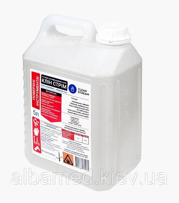 Дезинфицирующее средство Clean Stream для поверхностей (канистра пластиковая), 5л.