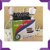 Комплект видеонаблюдения (8 камер) (без монитора) WiFi, для офиса, дома и дачи