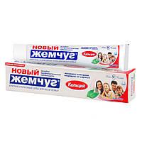 Зубная паста НОВЫЙ ЖЕМЧУГ кальций, 50 мл