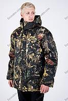 Куртка, Бушлат Камуфляжный Зимний Темный Клен