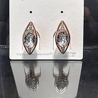 Серьги позолота ХР с кристаллами Сваровски белого цвета
