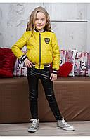 Бомбер для девочек Angelir 158 см Лимонный 953527, КОД: 1563909
