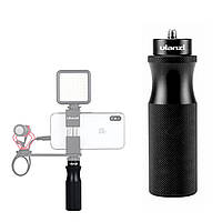 Ручка держатель Ulanzi U-40 для смартфона экшн и видео камер 4060-11801, КОД: 1613740