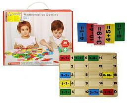 """Логическо-математическая игра """"Mathematics Domino"""" Д655у-5 Руди (TC126933)"""