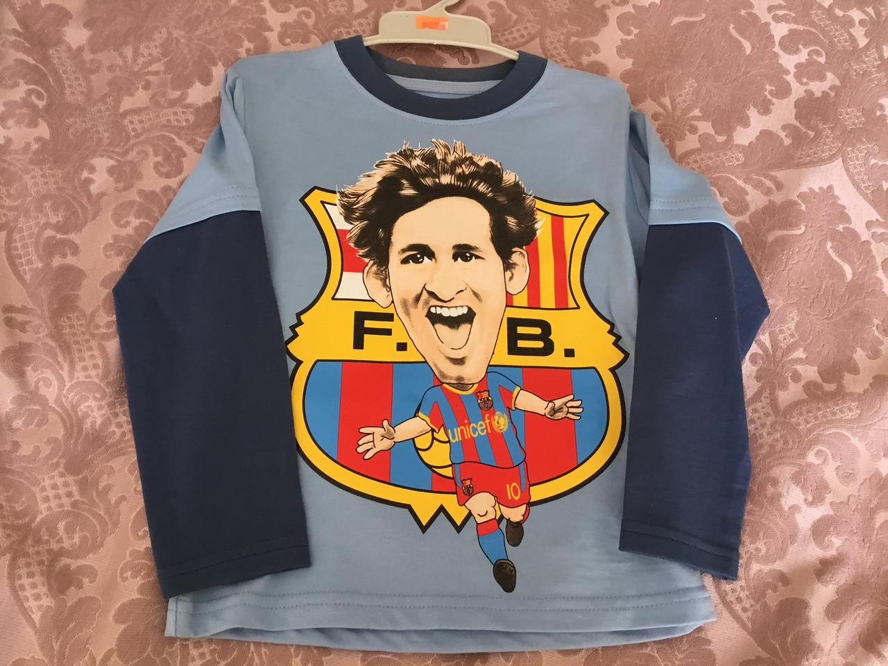 "Кофта для мальчика ""Барселона"""