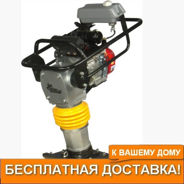 Вибротрамбовка Кентавр ВТ95 +БЕСПЛАТНАЯ АДРЕСНАЯ ДОСТАВКА!