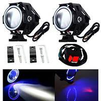 Фары прожекторы для мотоцикла U7 LED 12В 3000лм Angel Eyes синие + кнопка