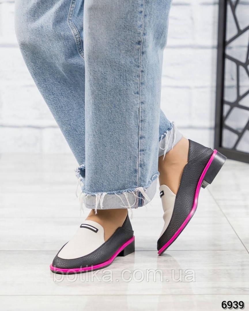 Стильные кожаные туфли женские лоферы