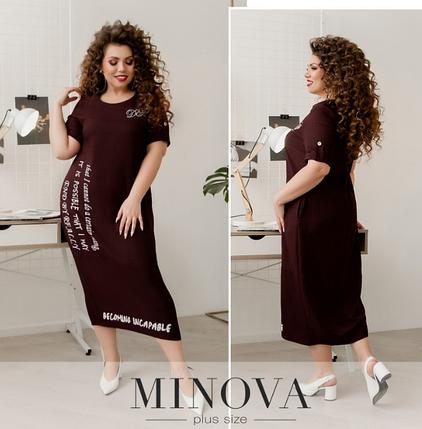 Бордовое льняное платье Размеры: 52,54,56,58, фото 2