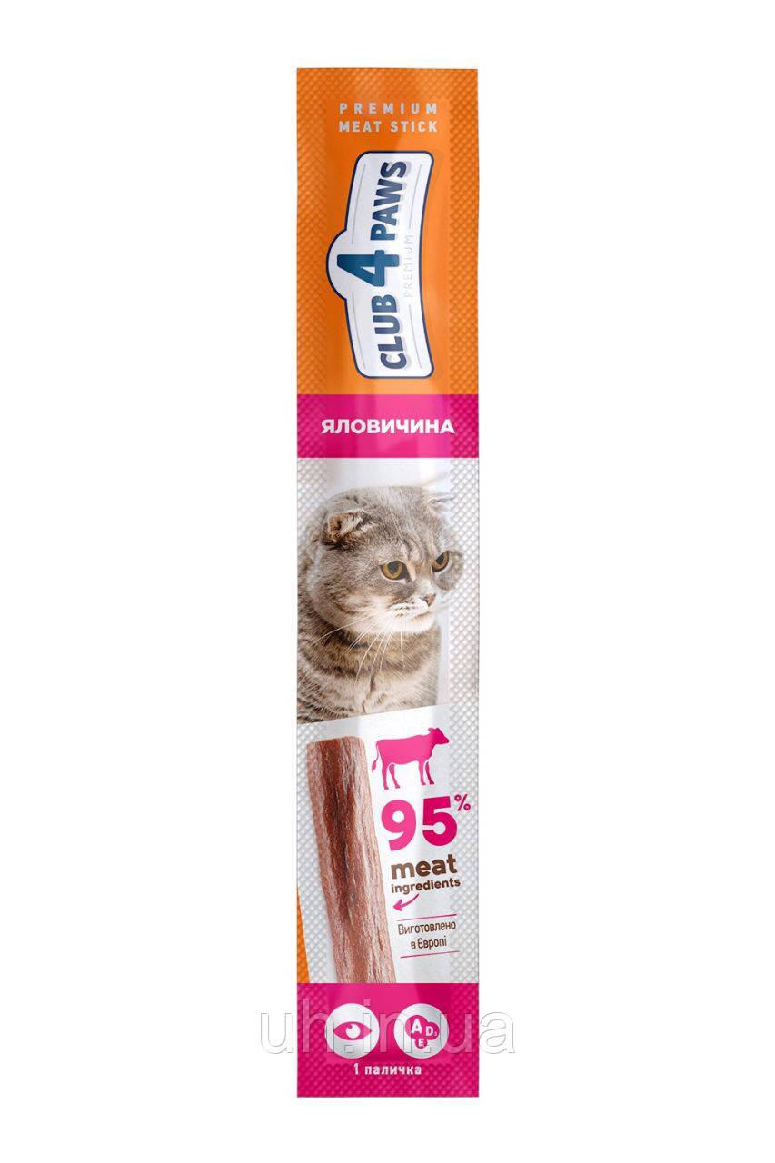 Ласощі для котів Клуб 4 лапи з телятиною 1шт