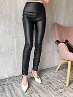 Лосины Манго женские стильные из стрейч кожи высокая посадка Ldi126