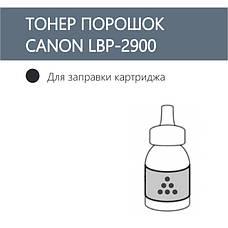 Тонер Canon LBP2900