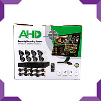 Комплект відеоспостереження (8 камер) 1MP, для офісу, дому та дачі, фото 1