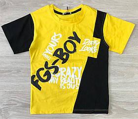Футболка для мальчика жёлтая
