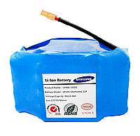 Аккумулятор литий-ионный для гироскутера Samsung 36v 4400mah