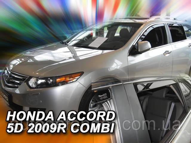 Дефлекторы окон (вставные!) ветровики Honda Accord 2008-2013 Combi 4шт. HEKO, 17151