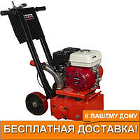 Машина фрезеров. по бетону Biedronka FB2003K +БЕСПЛАТНАЯ АДРЕСНАЯ ДОСТАВКА!