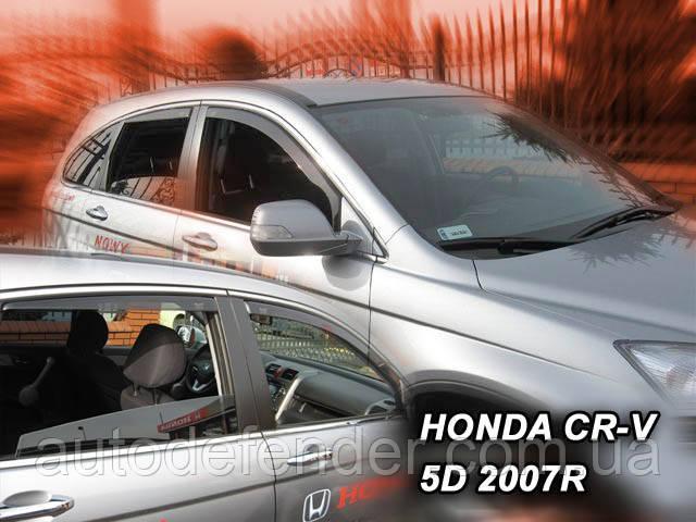 Дефлекторы окон (вставные!) ветровики Honda CR-V 2007 - 2012 4шт., HEKO, 17142