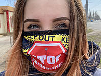 Защитная маска для лица. Тканевая многослойная . модная защита для подростков