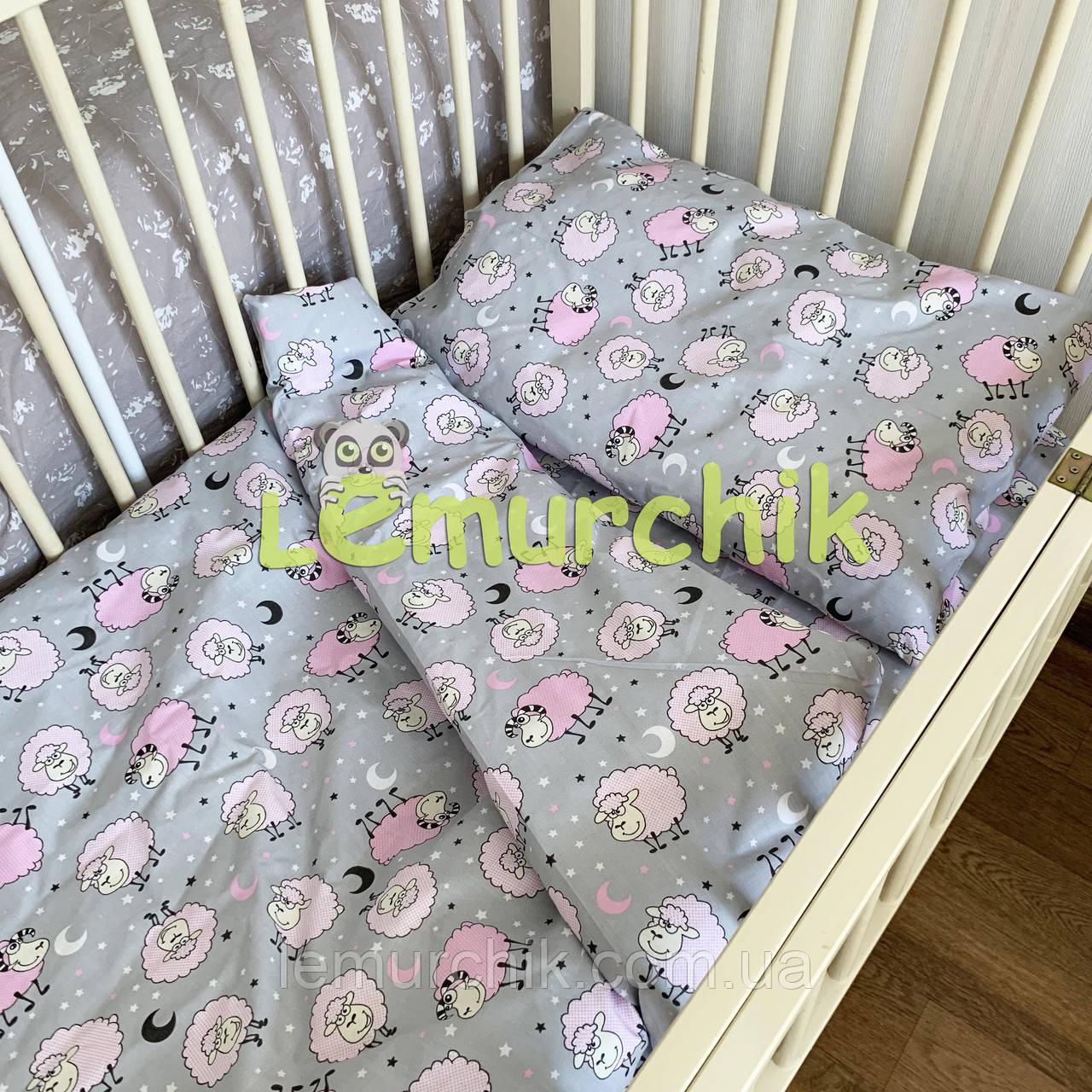 Постельный набор в детскую кроватку (3 предмета) Овечки, серое