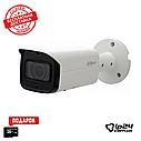 DH-IPC-HFW4231TP-ASE (3.6 ММ) 2 Mп WDR IP видеокамера Dahua, фото 2