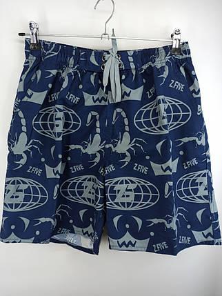 Шорты мужские пляжные синие с серым Z.Five 8901 на 44 46 48 50 52 размер., фото 2