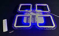 Светодиодная  люстра на 4 квадрата белая  72 ватт, фото 1