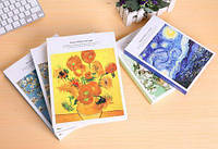 Скетчбук для рисования и графики Ван Гог. SketchBook. 2а размера 21 х 14,5 см., 25,5 х 19 см., 256 страниц