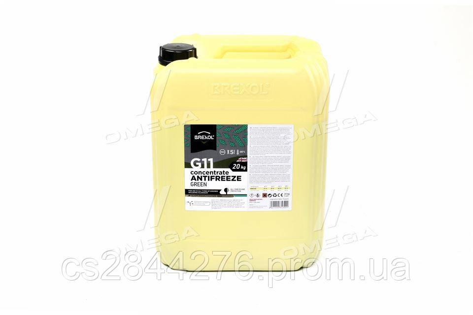Антифриз GREEN CONCENTRATE G11 (-80C) 20kg antf-031
