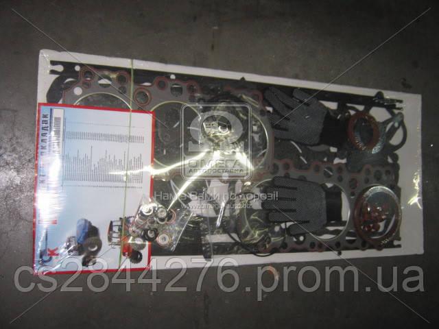 Ремкомплект двигателя Д 260 (Ремонтник.) (44 наименований ) (пр-во Украина) р/к-3601