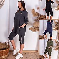 Стильный спортивный костюм с лосинами, с красивыми тонким лампасом, р.48-50,52-54,56-58,60-62 код 6004С