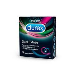 Презервативи Dual Extase Durex 12 уп. по 3 шт DE-1203, КОД: 1245178