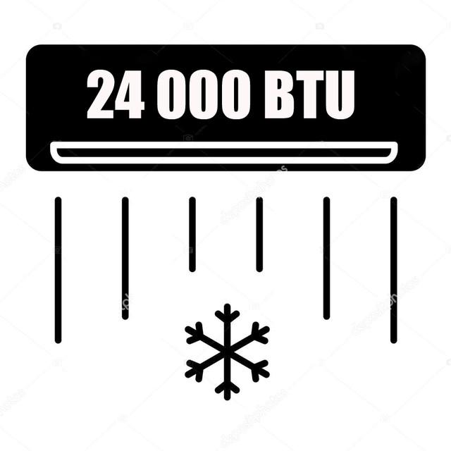 Кондиционеры 24 000 BTU