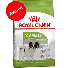 Корм для собак Royal Canin XSmall Adult 3 кг