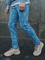 Мужские джинсы синие стаф Staff lin print regular FFK0119
