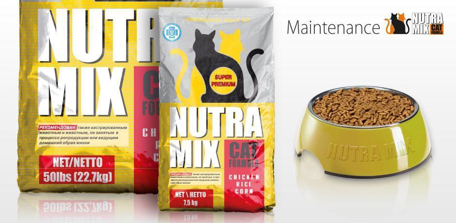 Nutra Mix Cat Maintenance 9,07 кг - корм для пассивных кошек