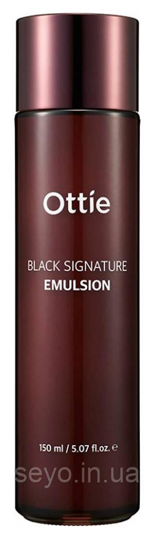 Эмульсия для лица с муцином черной улитки Ottie Black Signature Emulsion, 150 мл