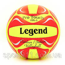 М'яч волейбольний PU Legend LG5175 №5 тришаровий